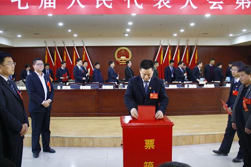 凤县十七届人大一次会议选举圆满成功
