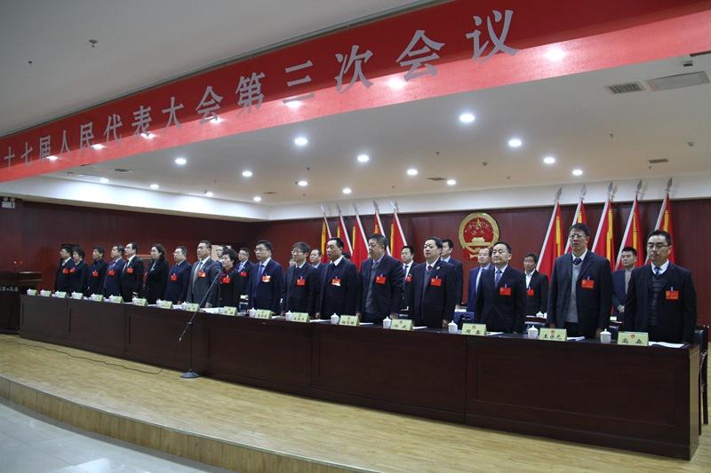 十七届人大三次会议开幕.