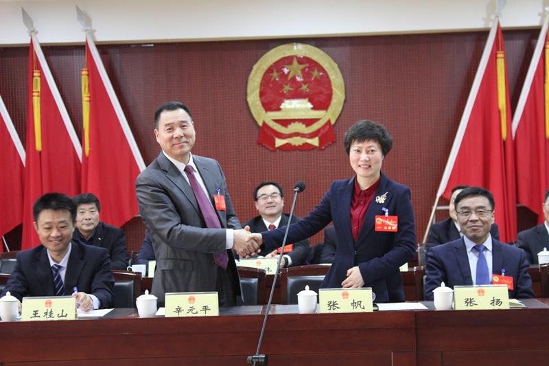 辛元平当选县第十届人大常委会主任