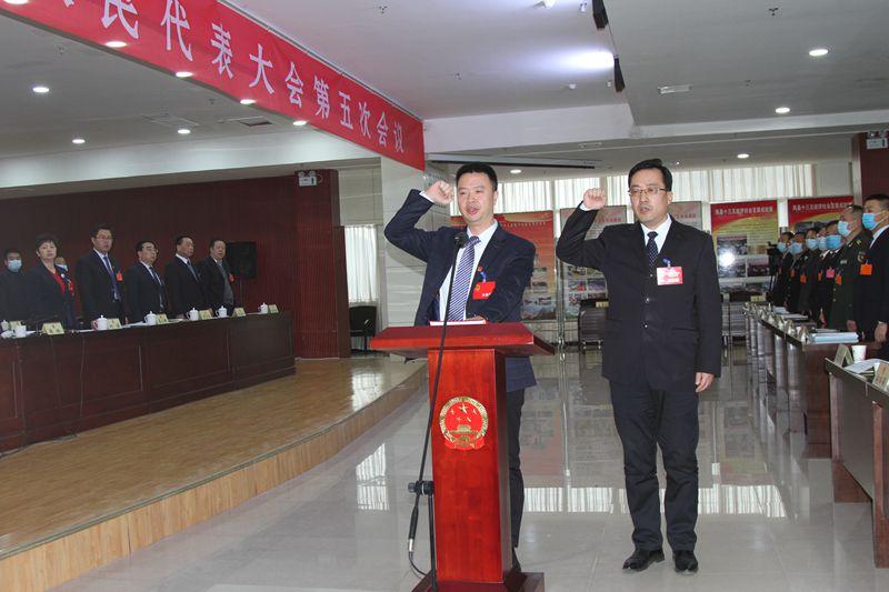 凤县第十七届人民代表大会第五次会议胜利闭..