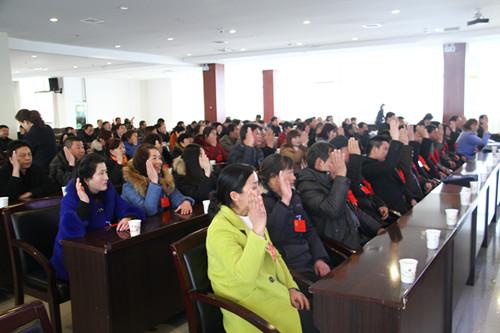 凤县第十六届人大五次会议第三次大会通过各项工作决议